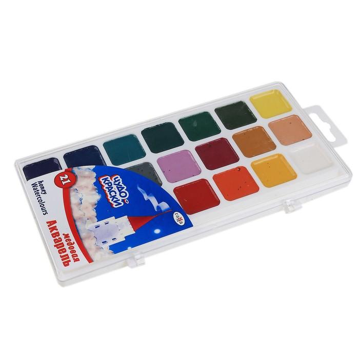 Акварель «Гамма ЧУДО-КРАСКИ», 21 цвет, в пластиковой коробке, без кисти