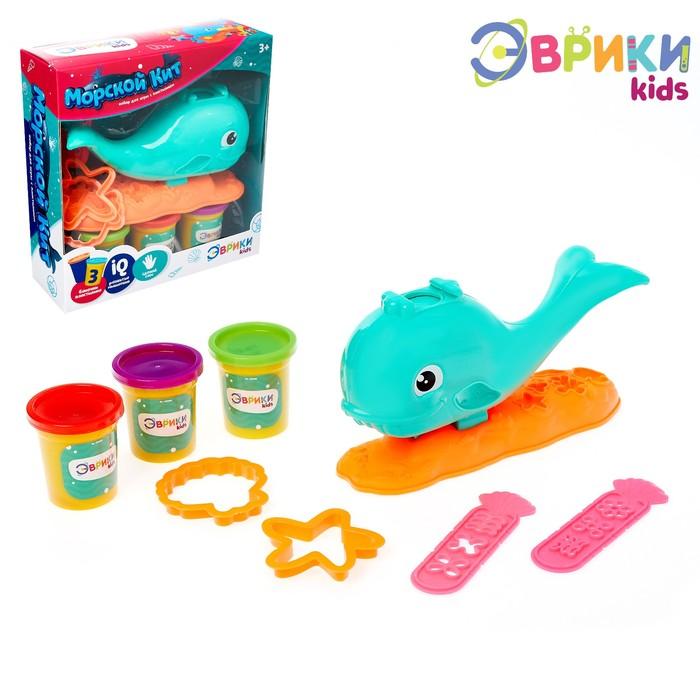 Набор для игры с пластилином «Морской кит», цвета МИКС