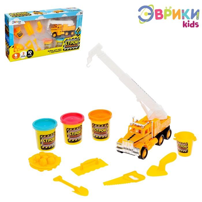 Набор для игры с пластилином «Стройплощадка»