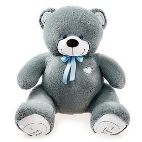 Мягкая игрушка «Мишка Бернард», цвет дымчатый, 150 см