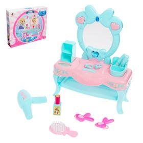 Игровой набор «Столик для юной принцессы», с аксессуарами