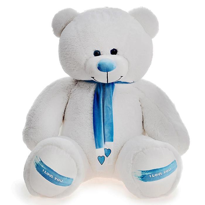 """Мягкая игрушка """"Мишка Нестор"""", цвет белый, 120 см НЕ150/120"""
