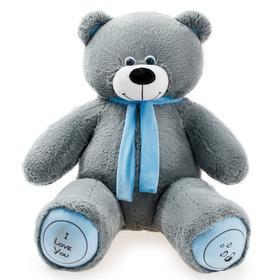 Мягкая игрушка «Мишка Нестор», цвет дымчатый, 120 см