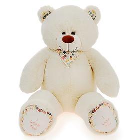 Мягкая игрушка «Мишка Нестор», цвет молочный, 120 см