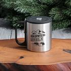 "Mug ""Conqueror of all peaks"", 200 ml"