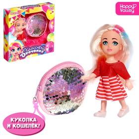 Набор «Классной девчонке», куколка с кошельком, МИКС