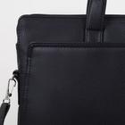 Сумка мужская, отдел на молнии, 2 наружных кармана, длинный ремень, цвет чёрный - фото 732644