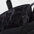Сумка мужская, отдел на молнии, 2 наружных кармана, длинный ремень, цвет чёрный - фото 732645