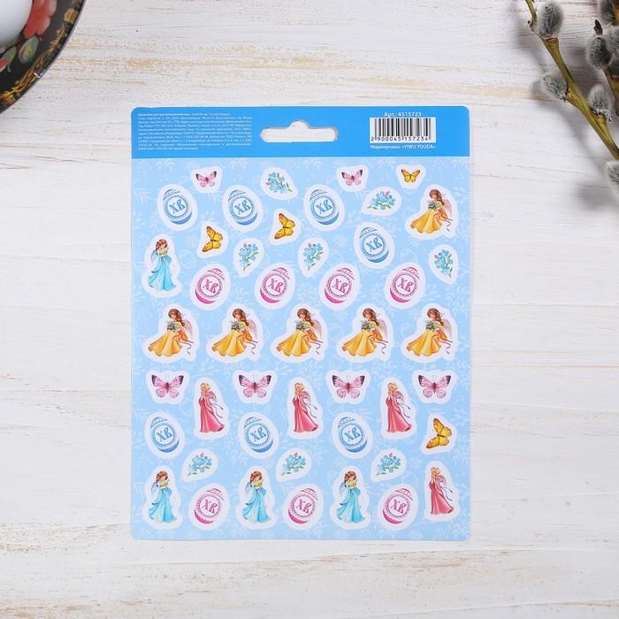Наклейки для декорирования яиц «Ангелочки»