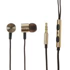 Наушники LuazON LN-8, вакуумные, микрофон, чёрно-золотистые