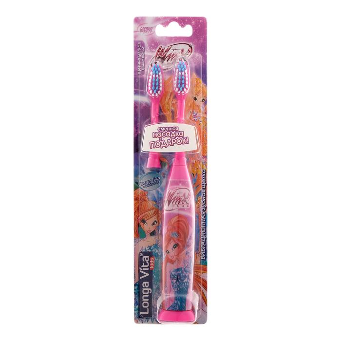 Электрическая зубная щётка Longa Vita Winx KWX-1, вибрационная, от 3-х лет, МИКС