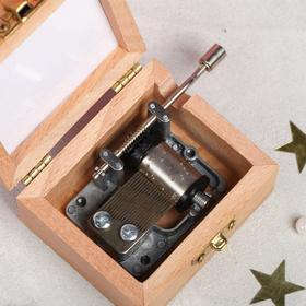 "Музыкальная шарманка ""Париж"", 6,5 × 5,5 см - фото 2237252"