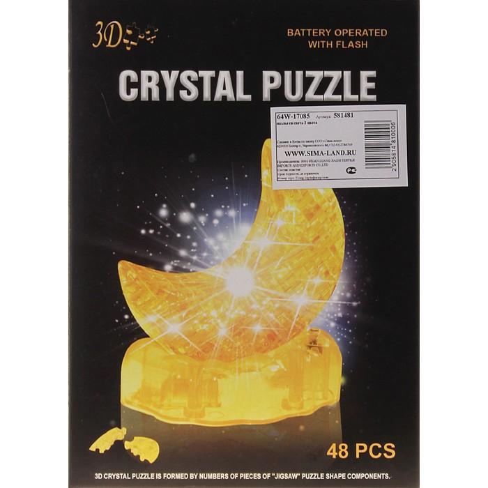 """Пазл 3D кристаллический, """"Месяц"""" 48 деталей, световые эффекты, работает от батареек, МИКС"""