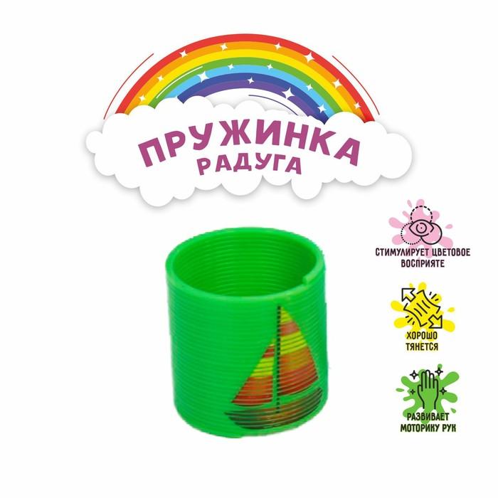 Пружинка-радуга «Техника», цвета МИКС