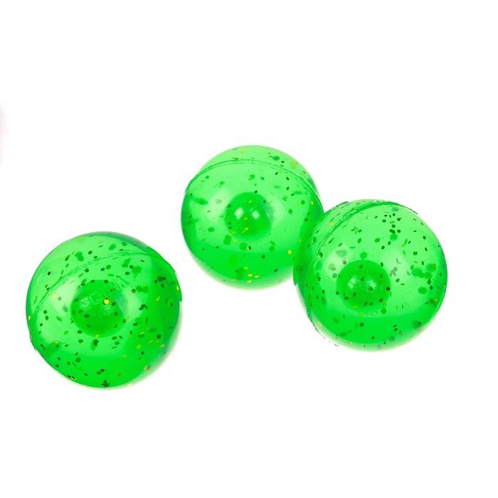 Мяч «Жемчуг», 4,2 см, цвета МИКС