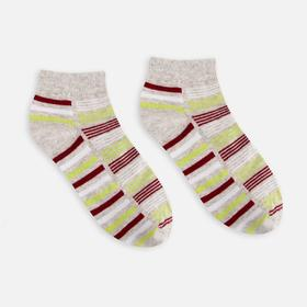 Носки женские, цвет бежевый, размер 23-25