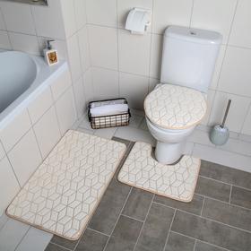 """Набор ковриков для ванны и туалета 3 шт 35х40, 40х50, 50х80 см """"Геометрик"""" цвет молочный"""
