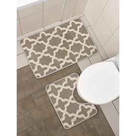 "Набор ковриков для ванны и туалета 2 шт 40х50, 50х80 см ""Трафарет"" цвет бежевый"