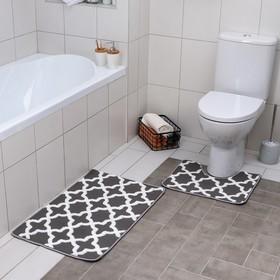 """Набор ковриков для ванны и туалета 2 шт 40х50, 50х80 см """"Трафарет"""" цвет серый"""