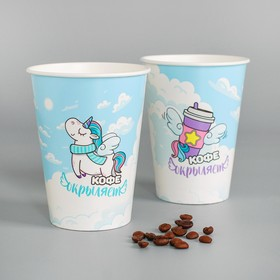 """Glass paper for coffee """"one unicorn's"""", 400 ml"""