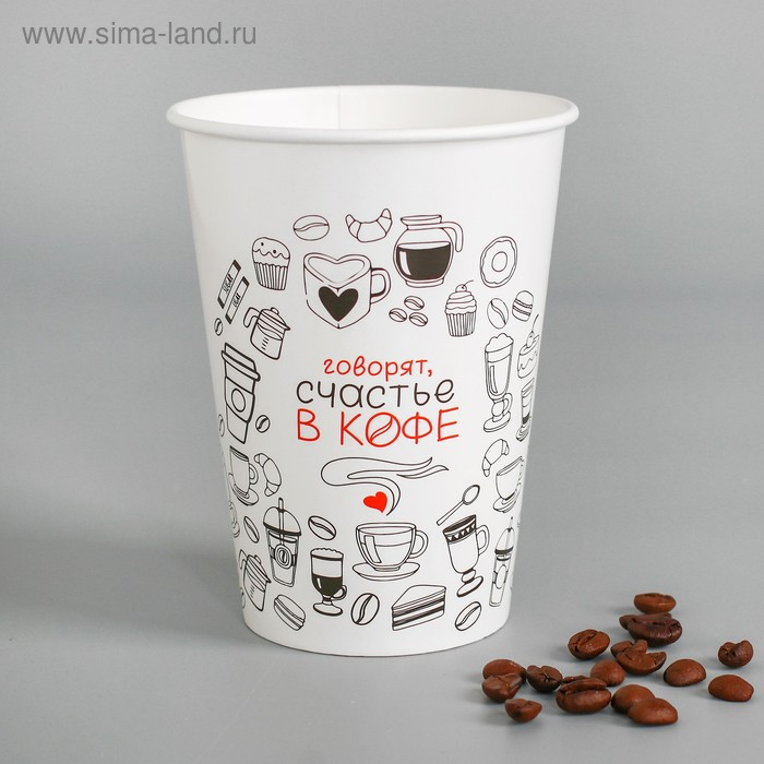 """Glass paper for coffee """"Happiness in the coffee"""", 400ml"""