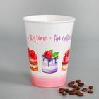 "Стакан бумажный для кофе ""It`s time for coffee"", 400 мл"