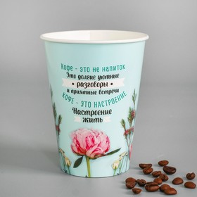 """Glass paper for coffee """"Flowers"""", 400 ml"""