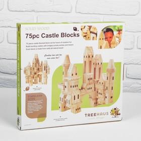 Деревянный конструктор «Строим замок» 75 деталей 34,5х4х32 см
