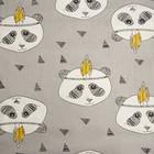 Ткань набивная «Панды» 2 м, цвет серый, ширина 160 (± 5 см), сатин, 100% хлопок
