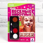 Makeup for face and body Puppy with applicator added