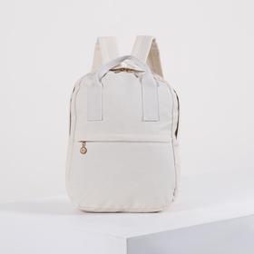 Backpack-bag Natalie 26*10*33, otd zipper, 2 n/pockets, milk