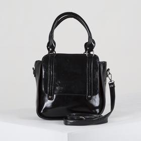 Сумка женская, отдел с перегородкой на молнии, наружный карман, длинный ремень, цвет чёрный
