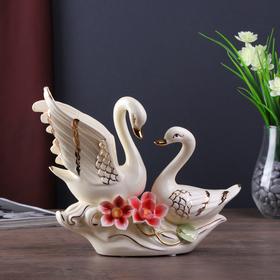 "Сувенир керамика ""Лебеди в пруду с купавками"" кремовый 18х24х7,5 см"