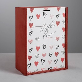 """Wooden gift box """"With love"""" 20 × 30 × 12 cm"""