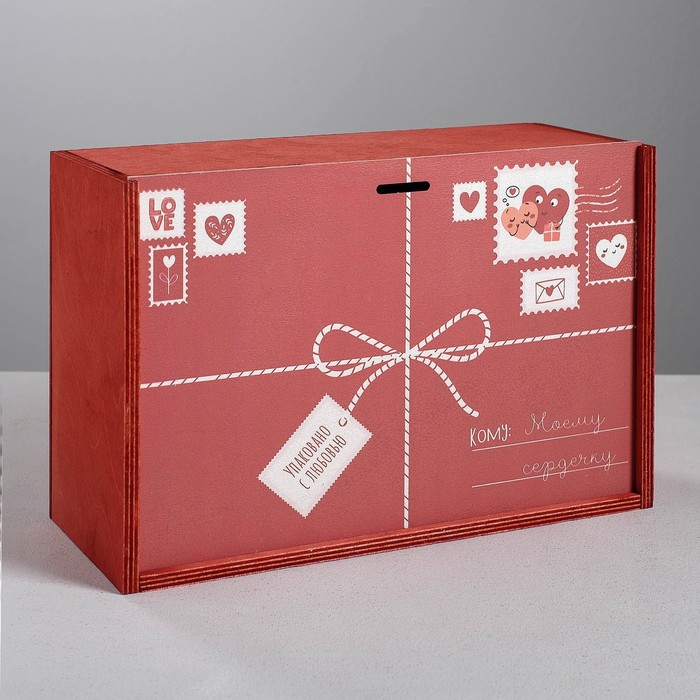 Ящик подарочный деревянный «Любовная почта», 20 × 30 × 12 см - фото 725775253