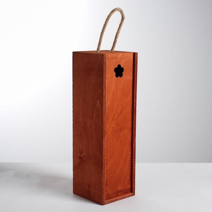 Коробка деревянная для бутылки «8 марта», 11 × 33 × 11 см - фото 725774851