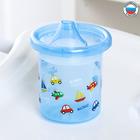 """Sippy cups children's """"Son"""" with rigid spout 200 ml, colour blue"""