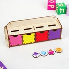 "Puzzle sorter ""Colors and shapes"""