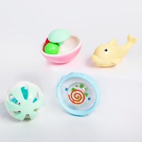 Набор погремушек «Карусельки», 4 игрушки
