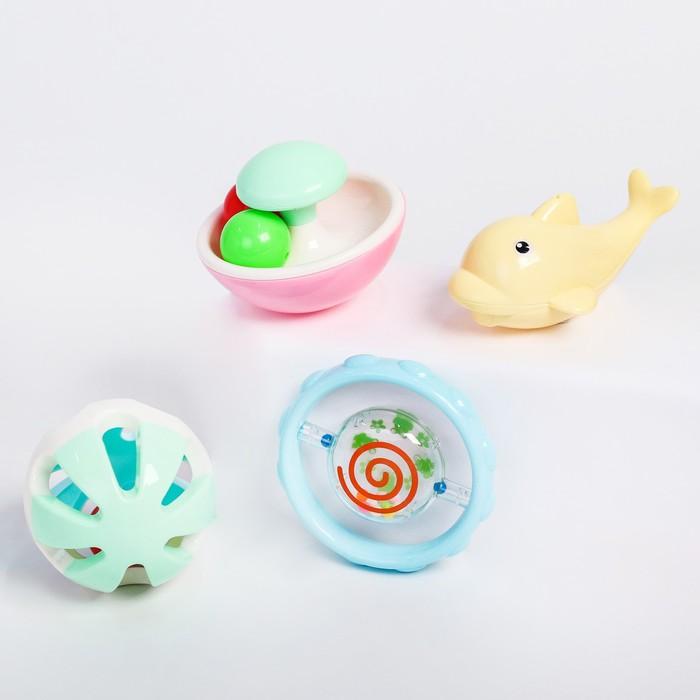 Набор погремушек «Карусельки», 4 игрушки - фото 725116267