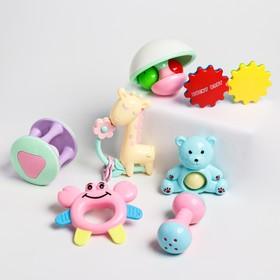Набор погремушек «Карусельки», 7 игрушек