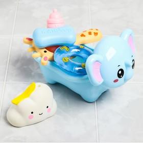 Набор игрушек для игры в ванной «Ванночка-Слоник»