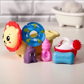 Набор игрушек для игры в ванной «Ванночка-Львенок»