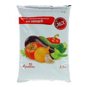 Удобрение минеральное Для овощей, 2,5 кг