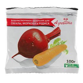 Удобрение водорастворимое Агровита для свеклы, моркови, редиса, 100 г