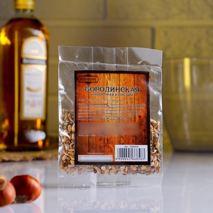 """Набор из трав и специй для приготовления настойки """"Бородинская"""", Добропаровъ, 20 гр"""