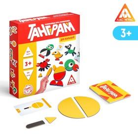 Развивающая игра-головоломка «Танграм. Для малышей», 3+