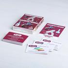 Игра-викторина «Изобретения» 8+, 50 карточек - фото 105602186