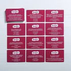 Игра-викторина «Изобретения» 8+, 50 карточек - фото 105602187