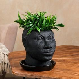 """Кашпо """"Голова африканки"""" шёлк, 1.4 л, чёрный"""